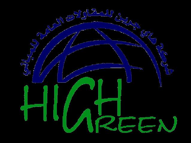 High-Green